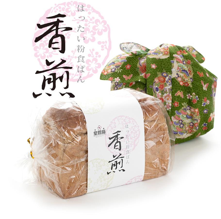 はったい粉のパン香煎